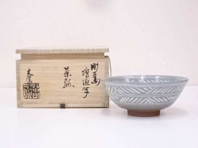 京焼 加藤春永造 彫三島檜垣手茶碗