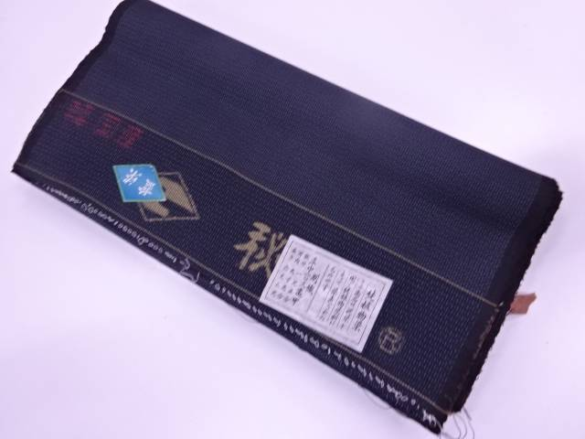 B反 本場大島紬男物アンサンブル反物(韓国産)【リサイクル】【中古】