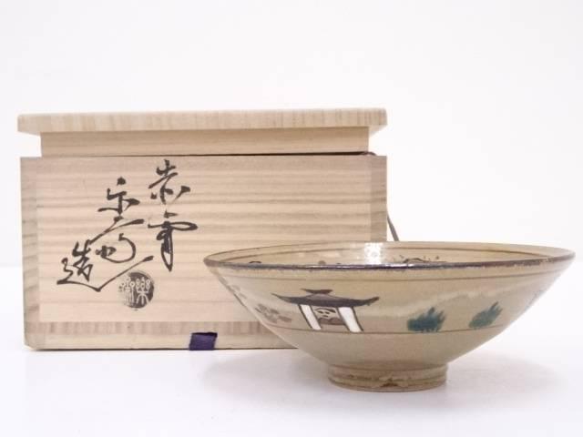 赤膚焼 尾西楽斎造 奈良絵茶碗