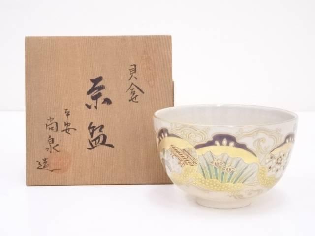 京焼 尚泉造 金彩色絵貝合わせ茶碗