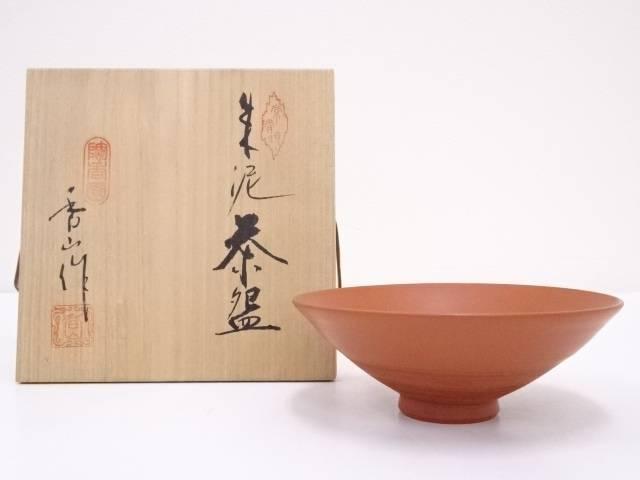 常滑焼 香山造 朱泥茶碗