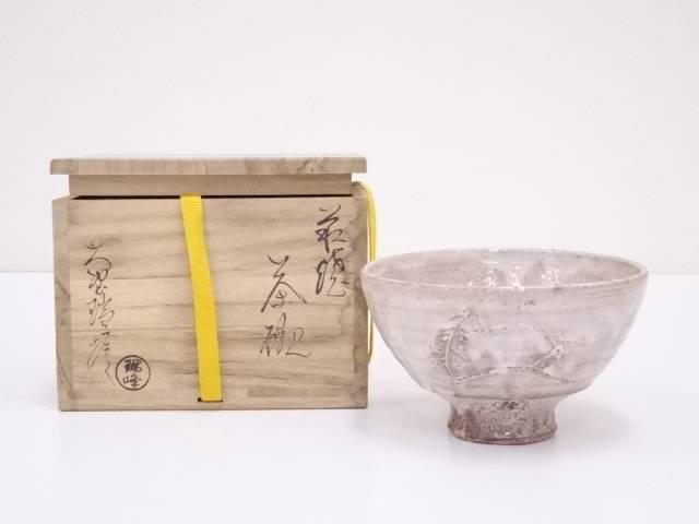 萩焼 大野瑞峰造 茶碗