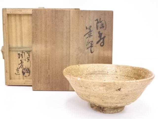 京焼 平安桐寿造 焼締茶碗