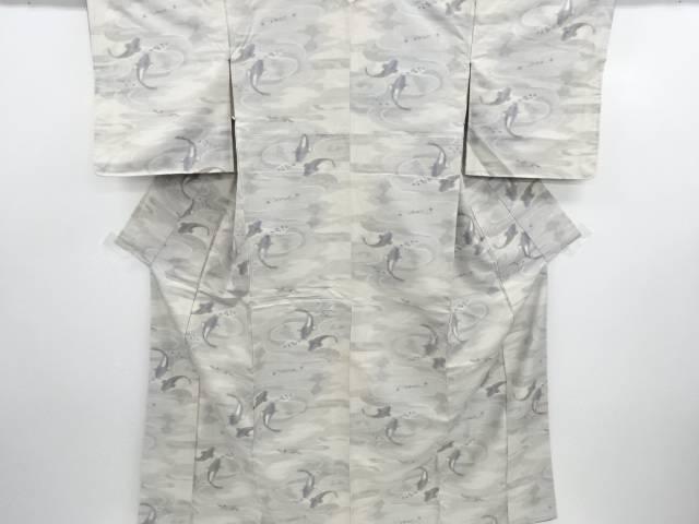 鯉に流水模様織り出し手織り真綿紬着物【リサイクル】【中古】