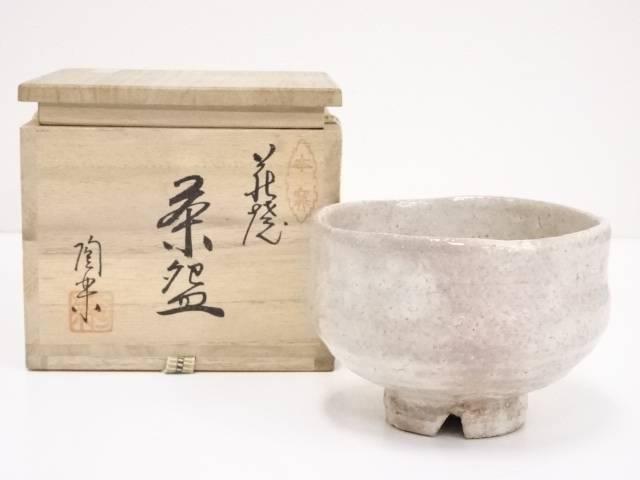 萩焼 梅田陶楽造 茶碗