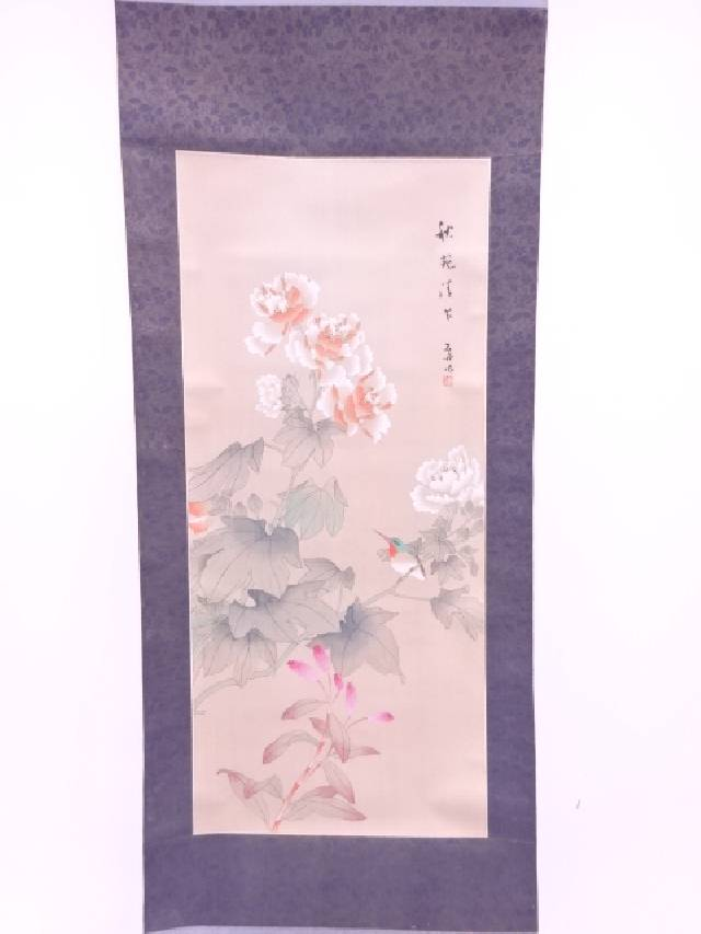 中国画 作家物 花鳥之図 肉筆絹本掛軸