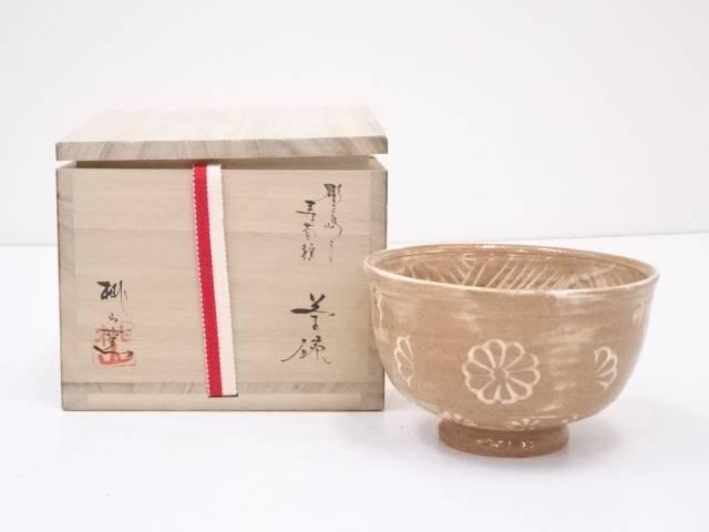桃山窯造 彫三島手寿菊紋茶碗