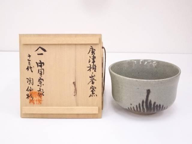 唐津焼 椎ノ峯窯造 茶碗