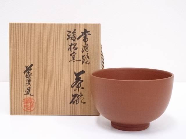 常滑焼 井上義叟造 朱泥細字彫茶碗