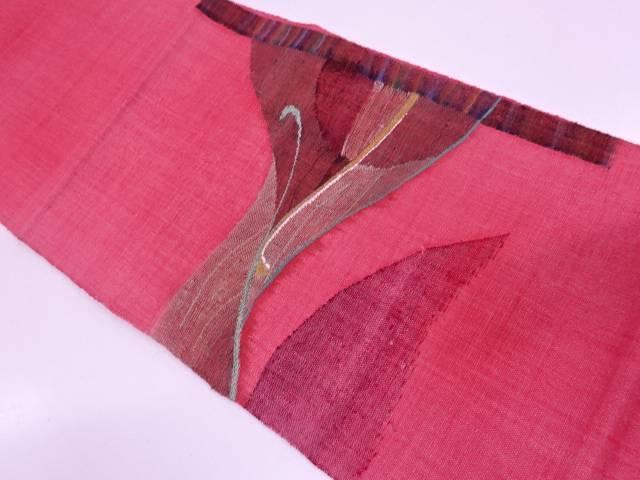 未使用品 手織り真綿紬抽象模様織出し名古屋帯【リサイクル】【中古】