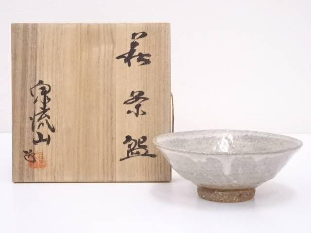 萩焼 泉流山造 茶碗