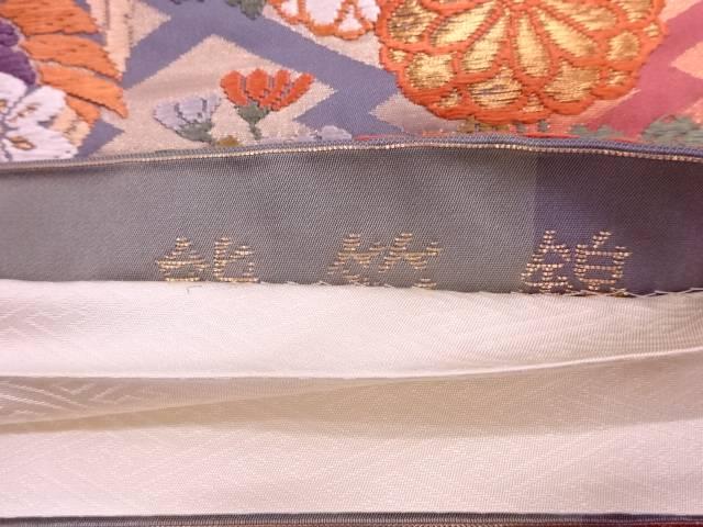 French Cotton Trim Woven Blossoms /& Hearts Vin