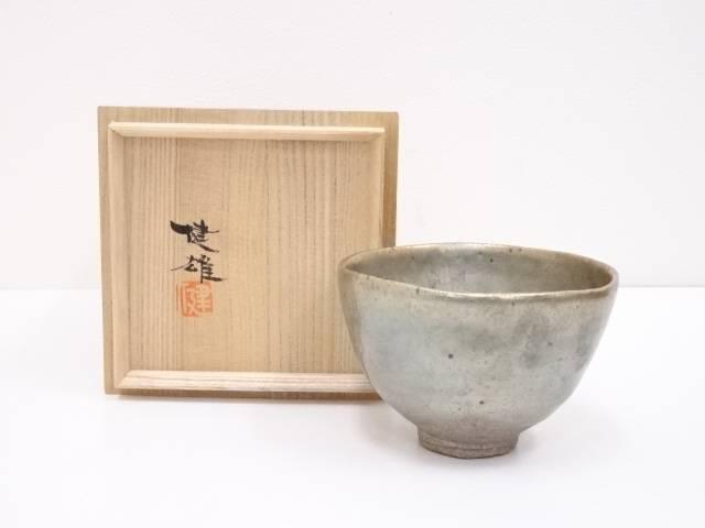 益子焼 河原健雄造 窯変茶碗