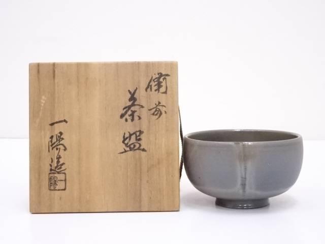 備前焼 一陽窯造 茶碗