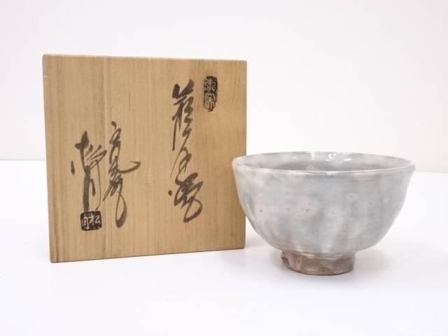 萩焼 玉村松月造 茶碗