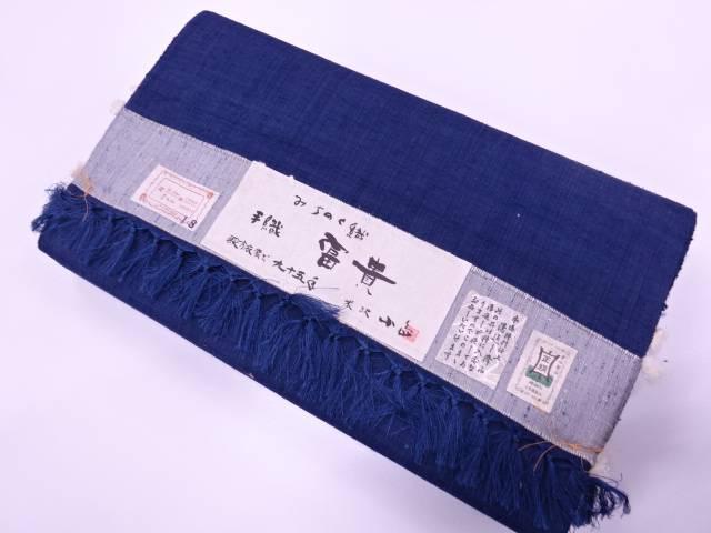 B反 手織り紬男物アンサンブル着尺反物(2470センチ)【リサイクル】【中古】