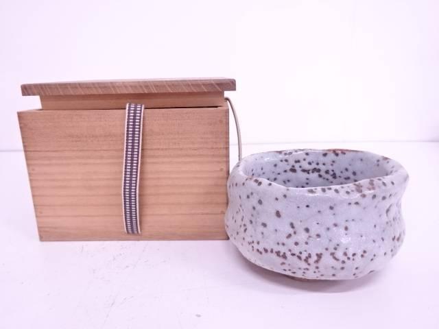 作家物 鼠志野茶碗