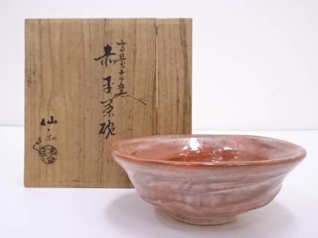 京焼 高台寺窯仙楽造 赤楽平茶碗