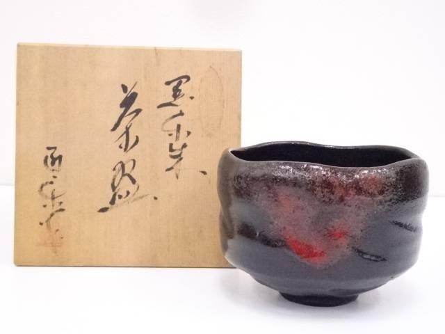 作家物 京焼 黒楽朱茶碗