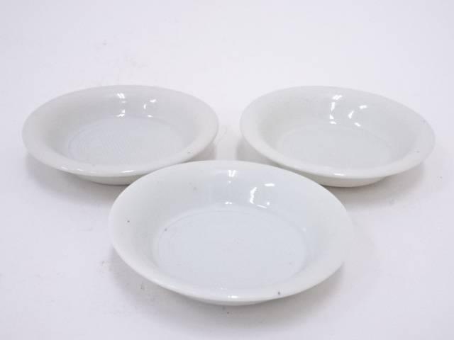 古物 白磁彫文小皿3客
