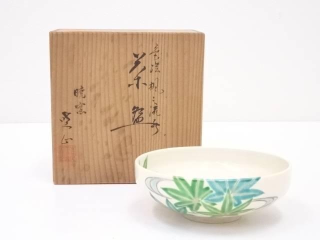 京焼 岡田暁山造 色絵楓二流水茶碗