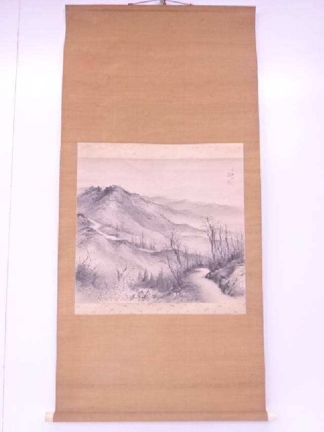 書画 三舟筆 墨絵山道図 肉筆紙本掛軸 (保護箱)