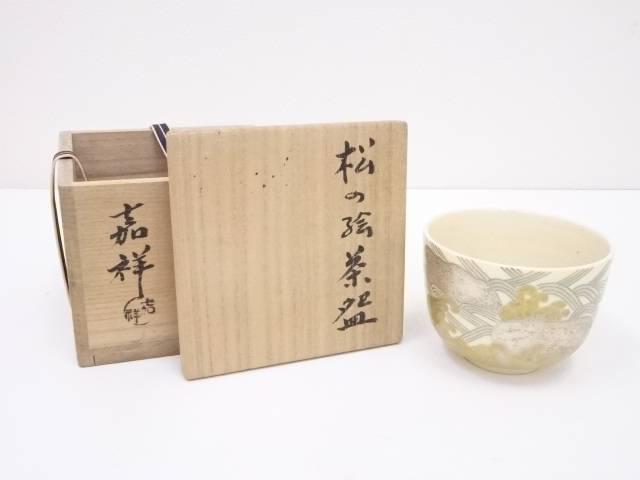 京焼 森岡嘉祥造 金彩色絵松の絵茶碗