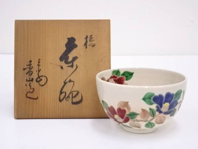 京焼 香山造 色絵椿茶碗