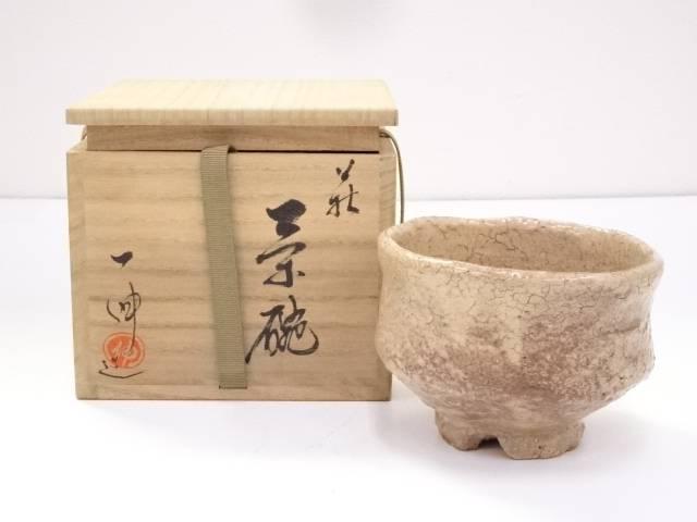 萩焼 森島一伸造 茶碗