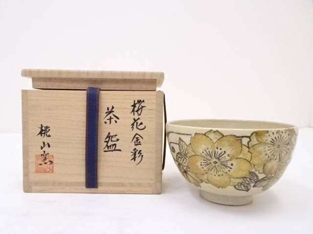 桃山窯 好博造 桜花金彩茶碗