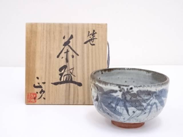 正次造 笹茶碗