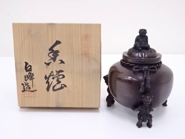 白峰造 銅香炉