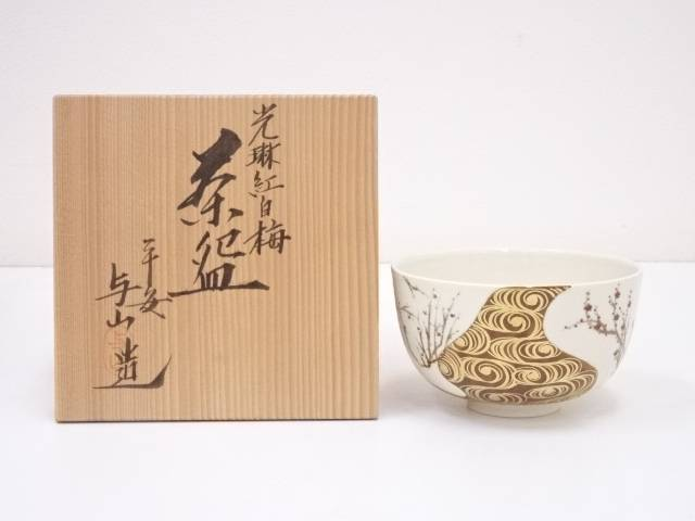 京焼 与山造 光琳紅白梅茶碗