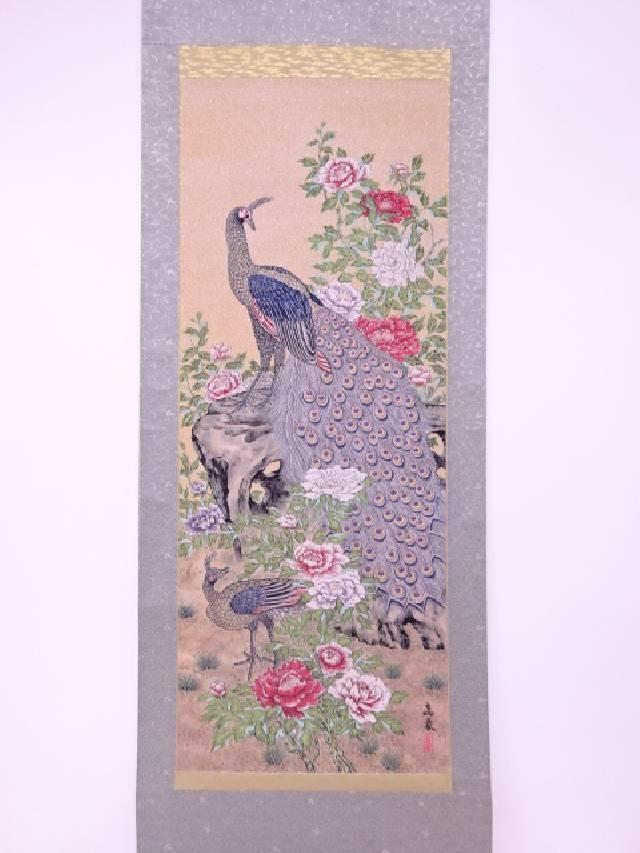 日本画 小野?象 西陣織 孔雀織出し掛軸