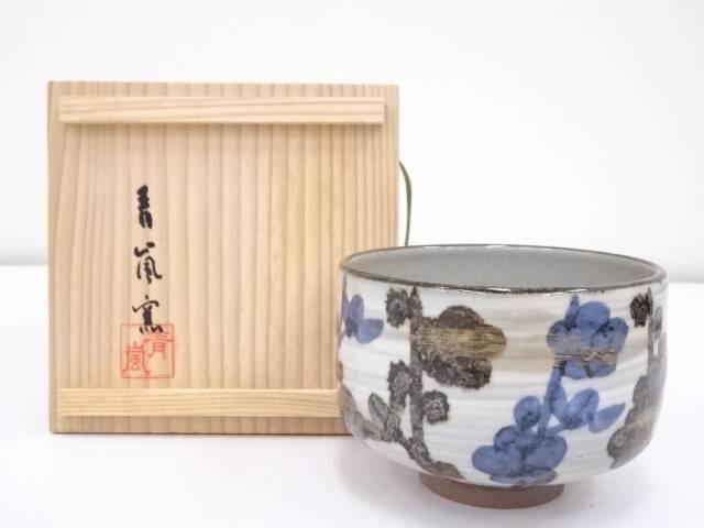 青嵐窯造 乾山写梅田茶碗