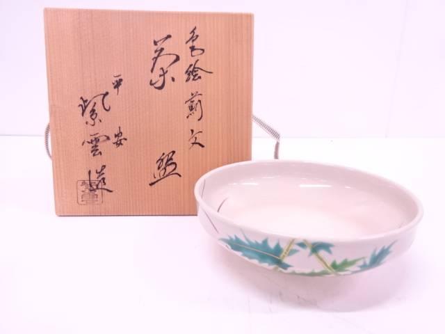 京焼 橋本紫雲造 金彩色絵煎文茶碗