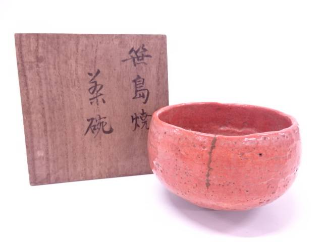 古物 笹島焼 赤茶碗