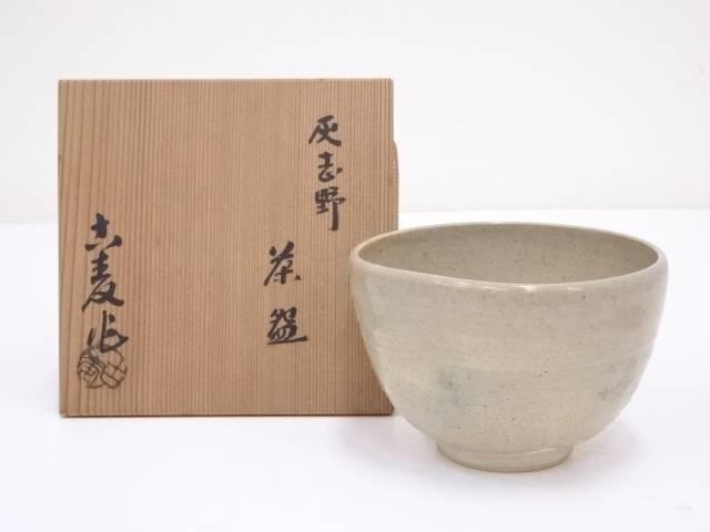 水埜古麦造 灰志野茶碗
