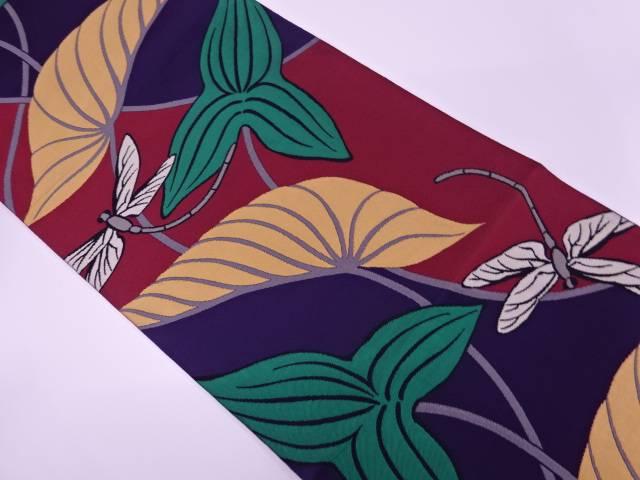 花井幸子 蜻蛉に葉模様織出し袋帯【リサイクル】【中古】