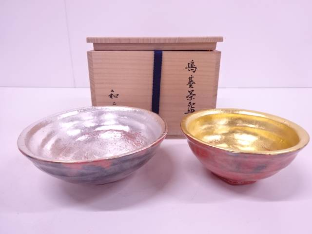 楽焼 川崎和楽造 赤楽嶋台茶碗