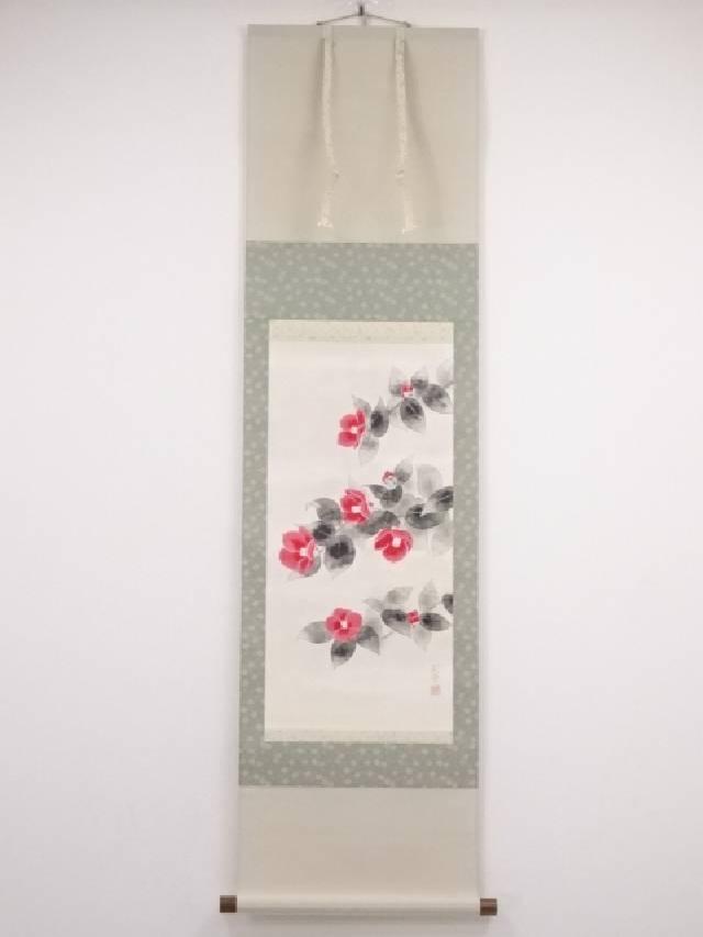 日本画 中野契介筆 椿図 肉筆紙本掛軸