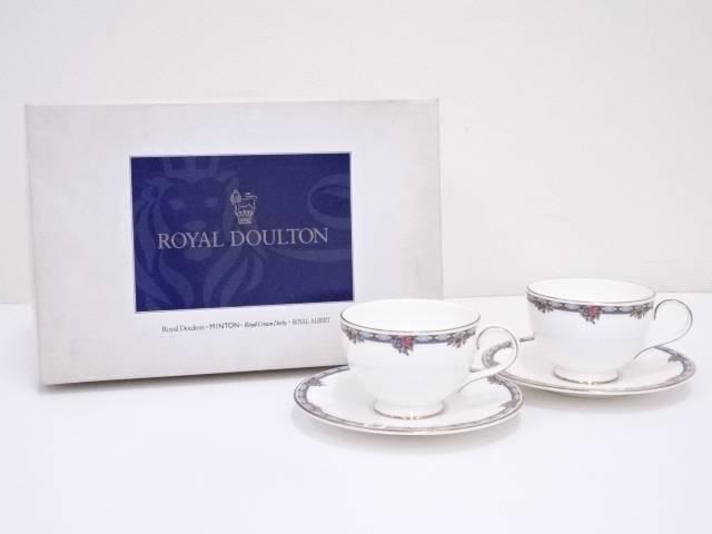 Royal Doulton ロイヤルドルトン レディーベッドフォード カップ&ソーサーペア