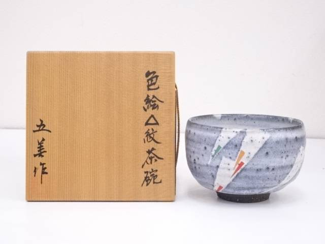 京焼 伊藤五美造 色絵三角紋茶碗