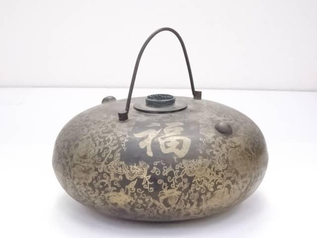 古物 銅地金彩湯たんぽ