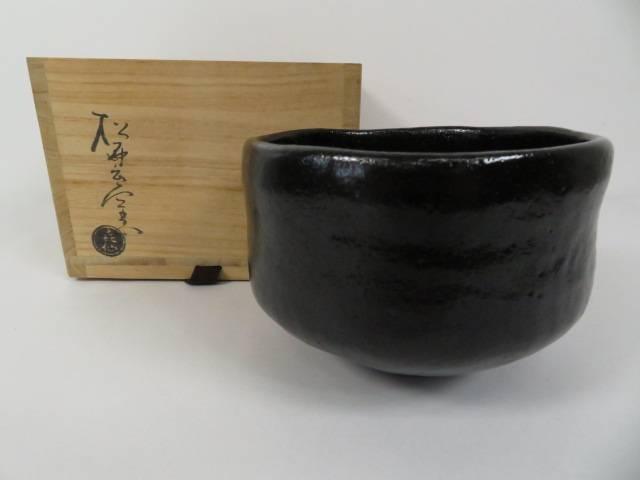 大樋焼 泉喜仙造 黒茶碗(共箱付)