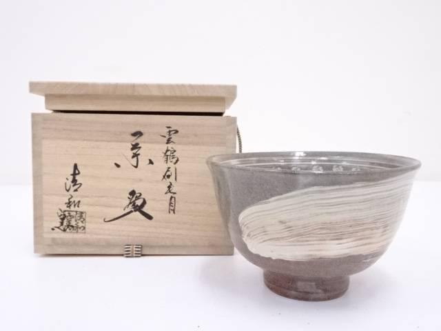京焼 原清和造 雲鶴刷毛目茶碗