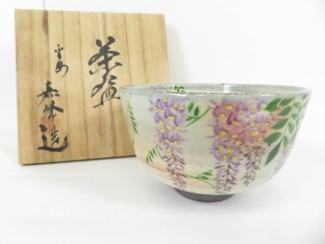 京焼 伊藤嘉峰造 茶碗(共箱付)