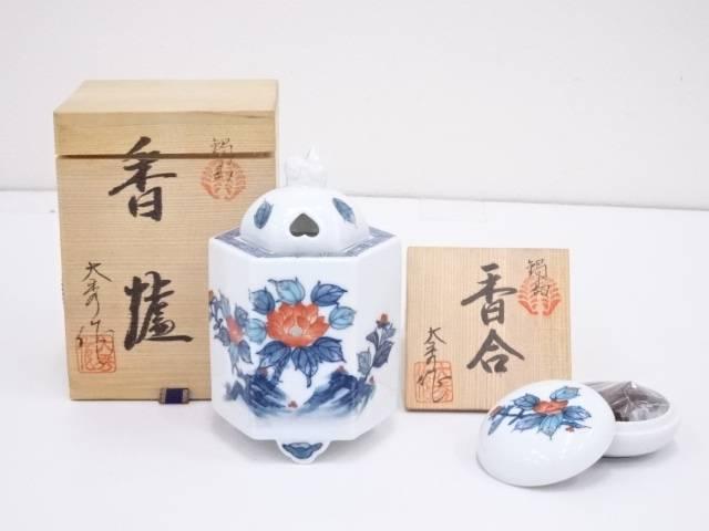 鍋島焼 大秀造 香合・香炉セット