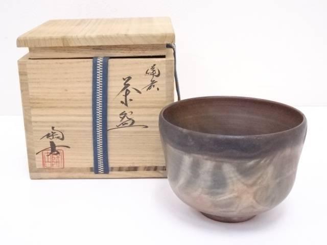 備前焼 小西陶古造 茶碗
