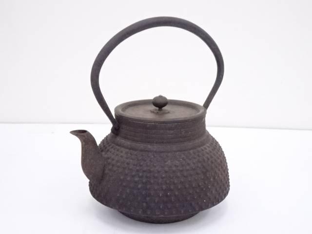 南部鉄器 松雲堂造 霰鉄瓶(2.23kg)